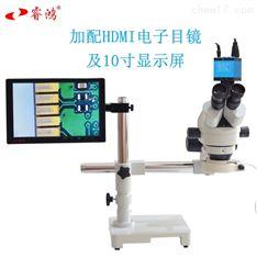 睿鸿三目体视显微镜