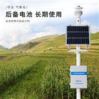 FT-CQX7農田環境監測系統