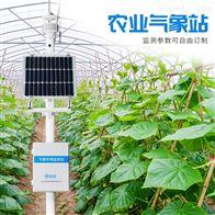 FT-CQX7農業氣象監測站