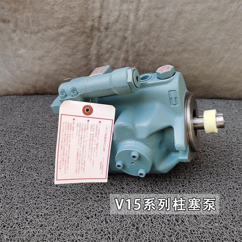 原装日本DAIKIN大金V15A2LX-95柱塞泵