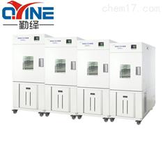 -60℃~130℃高低温(交变)试验箱BPHJ系列