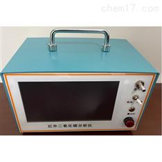 ZHR-300B不分光红外二氧化碳检测仪