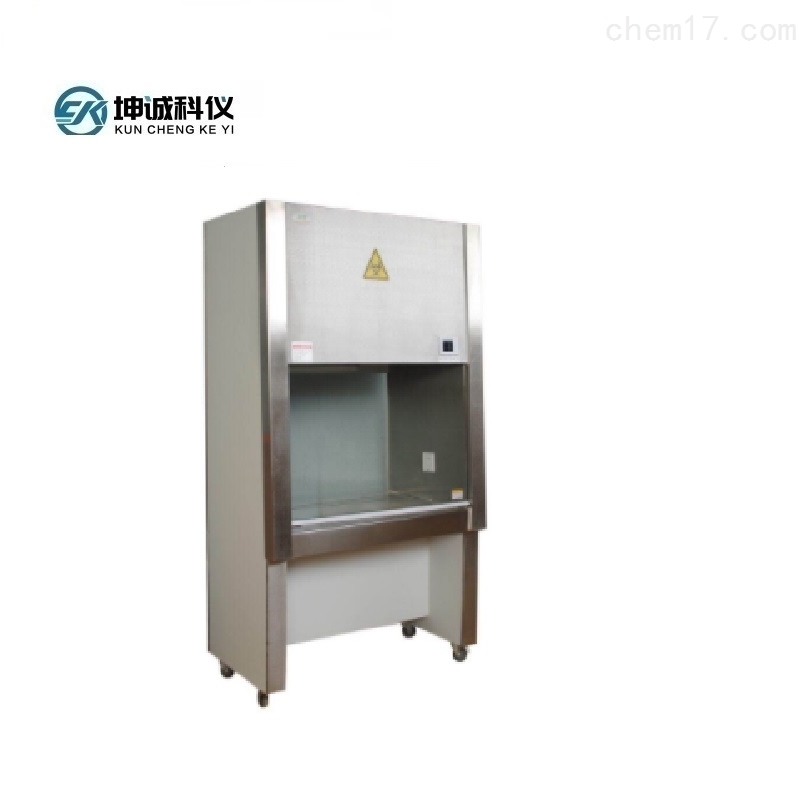 BHC-1300IIB2实验室生物洁净安全柜