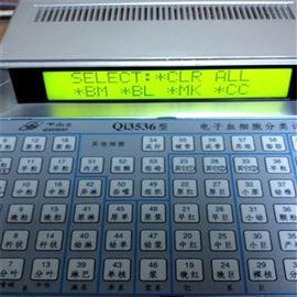 Qi3536细胞计数仪国产品牌有哪些