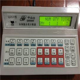 Qi3536手动数显细胞计数器 乔跃