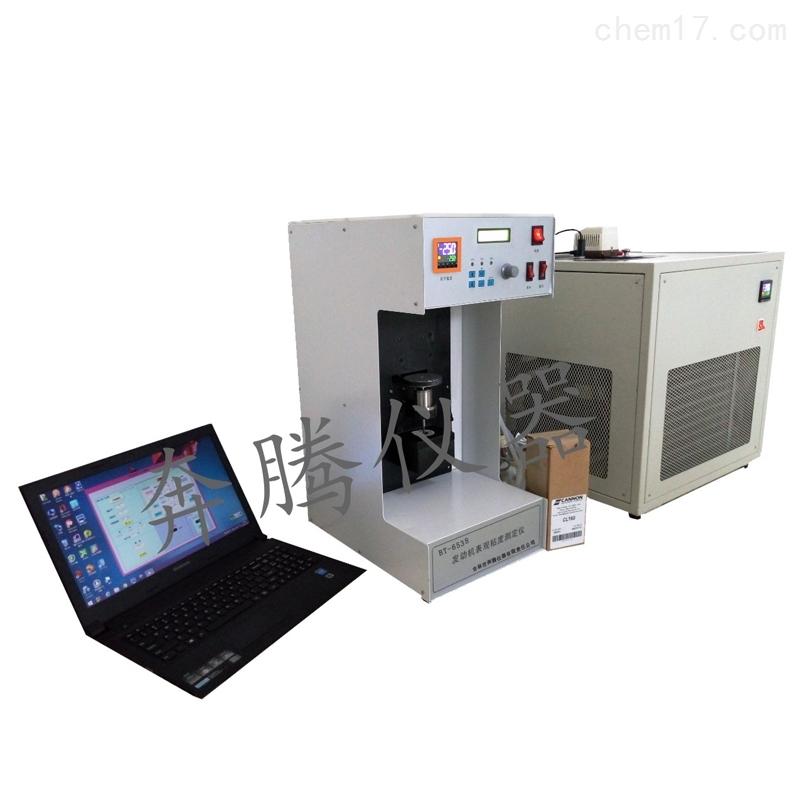 GB/T6538ASTM D5293发动机油表观粘度测定仪