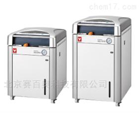 SQL810C/1010Cyamato立式压力蒸汽灭菌器(大容量)