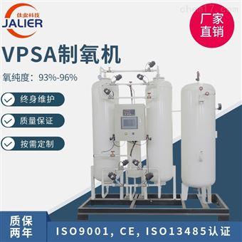 jalier医疗专用PSA制氧设备