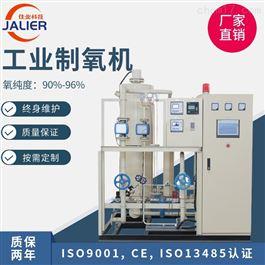jalier-PSA制氧设备可海外
