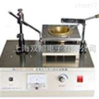 SYD3536-1SYD-3536-1克利夫兰开口闪点试验器