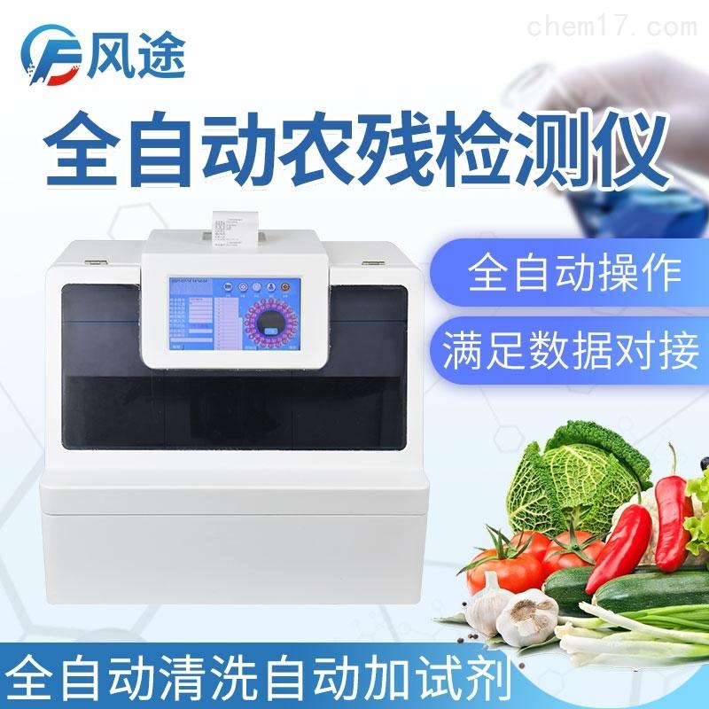 蔬菜残留农药检测仪价格