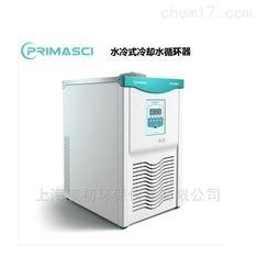 制冷水循环器——英国PRIMASCI