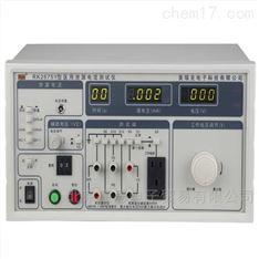 RK2675Y系列医用泄漏电流测试仪
