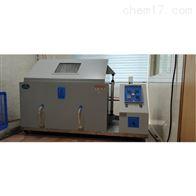 贵州省贵阳市KD-120型盐雾测试仪