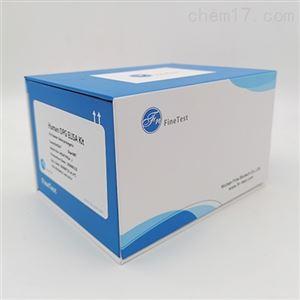 Human MUC3(Mucin 3) ELISA试剂盒