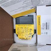 FCS-G1/2A4-NAEX0TURCK图尔克安全栅/传感器报价快价格好