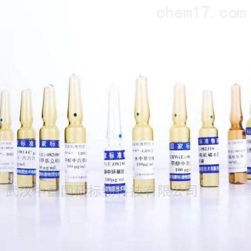 二硫化碳中8种苯系物VOC混合 标准品