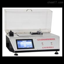 FYZ02织物表面摩擦系数测试仪