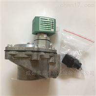 SCG535G047美国ASCO电磁阀