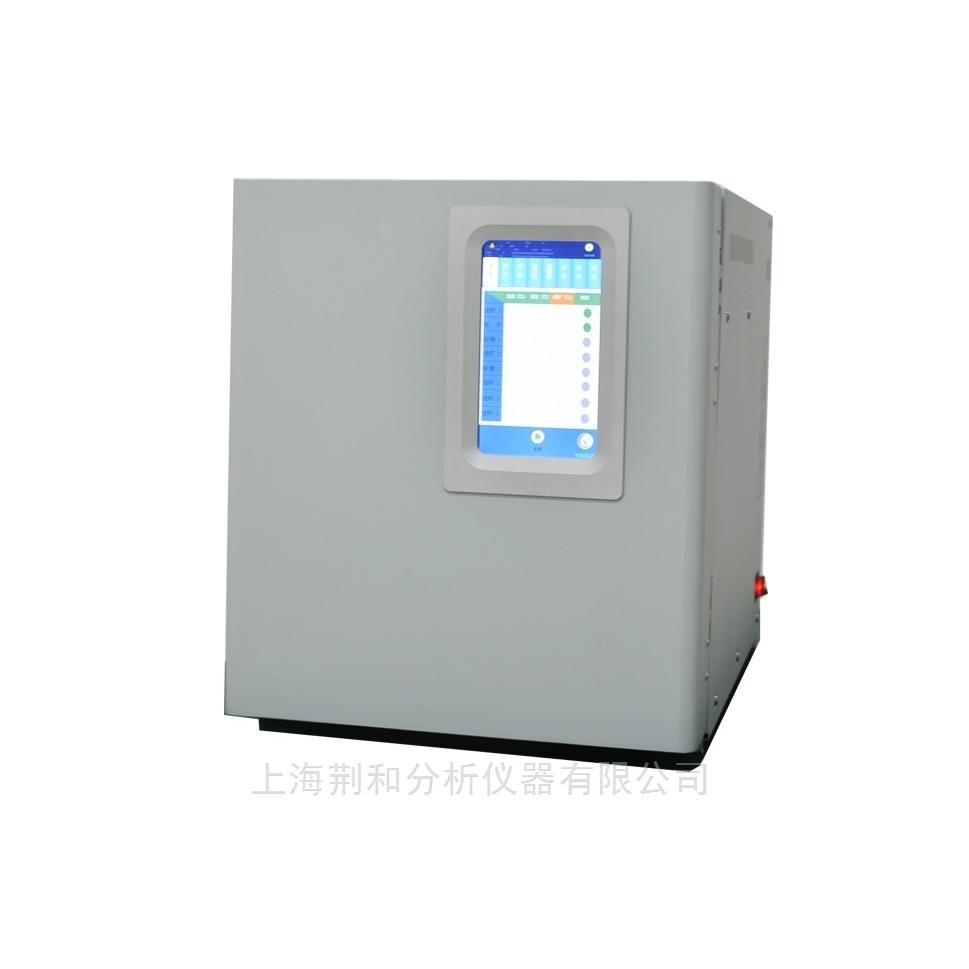 便携式天然气分析气相色谱仪