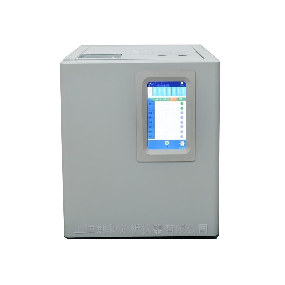 室内空气质量分析苯系物气相色谱仪