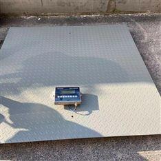东营1T本安型防爆平台秤 2吨防爆电子地磅