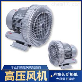 工业用高压鼓风机