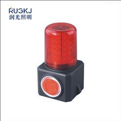润光照明-FL4870多功能声光报警器现货