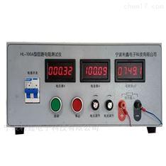 宽量程100mΩ回路电阻测试仪厂家