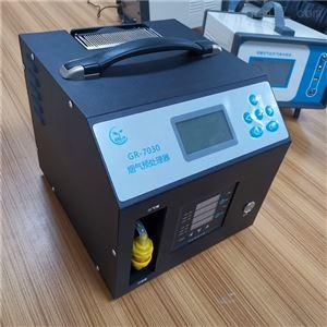 GR7030烟气预处理系统 青岛国瑞力恒