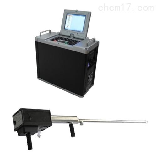 7015ZB型紫外吸收烟气分析仪