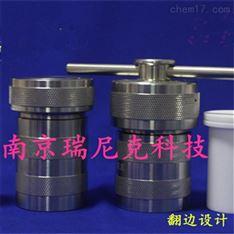 聚四氟乙烯高壓罐100ml