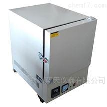 1200℃程控箱式电炉