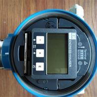 Levelflex FMP50导波雷达液位计厂家