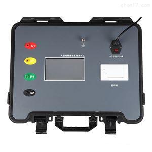 HD-5A防雷大地网测试仪