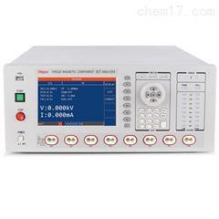 TH9520安规测试集成化磁性元件分析仪