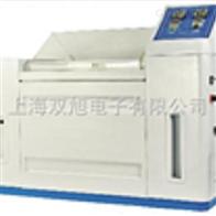 LYW-015NLYW015N盐雾腐蚀试验箱