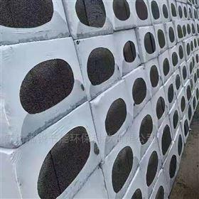 外墙发泡水泥保温板高强度炭黑增强原料