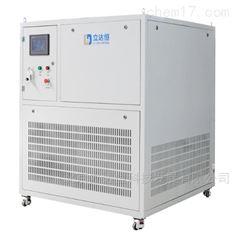 核磁及生物細胞冷凍用實驗室液氮機