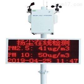LB-Y1C在线扬尘监测仪