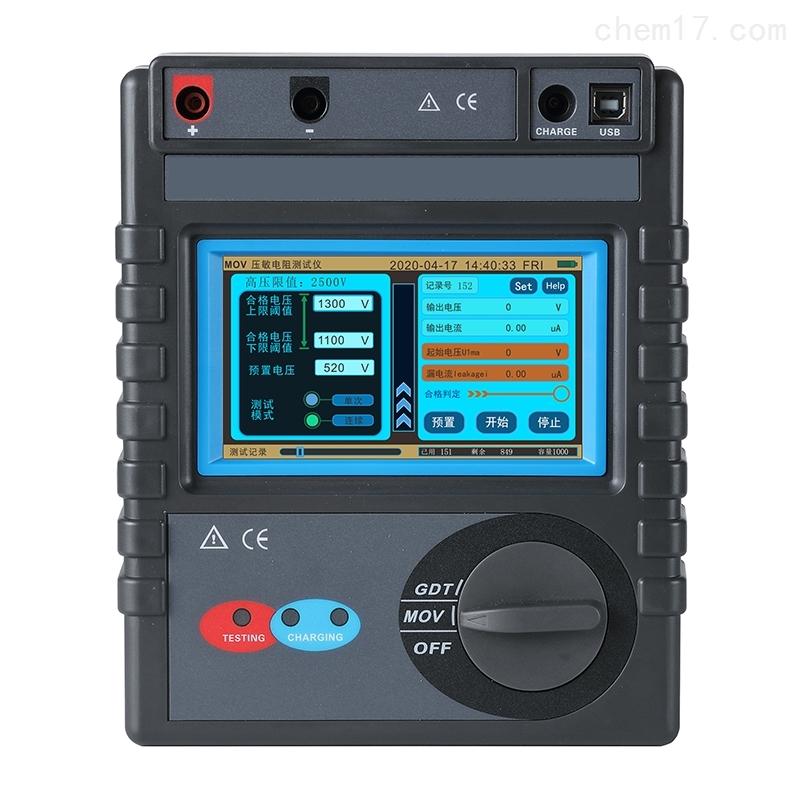 ETCR3800系列防雷元件测试仪