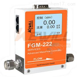 FGM222气体微小流量计-kewill