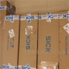 SICK施克C2000安全光栅代表处