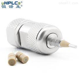 2.1*4.0mm恒谱生超高压UPLC液相色谱直连保护柱预柱