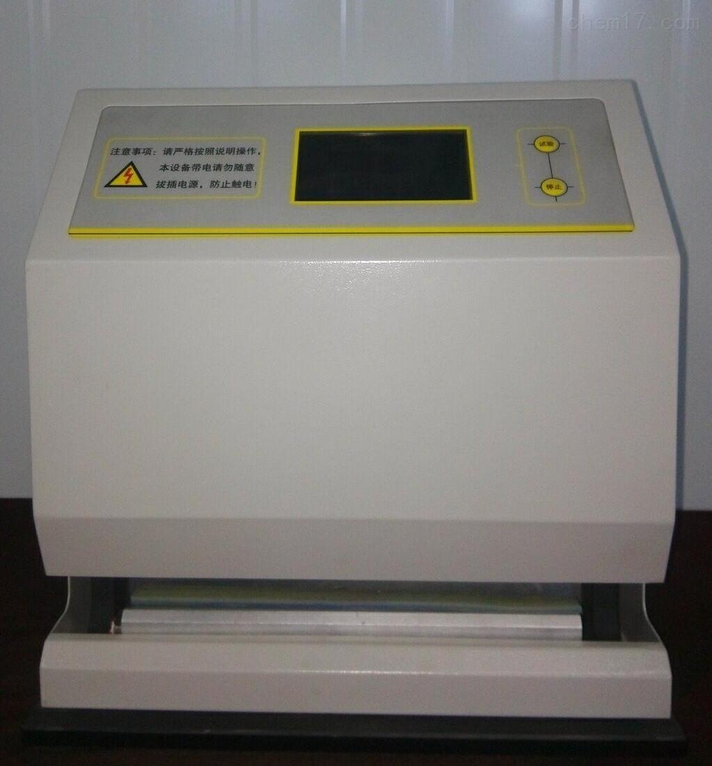 包装检测仪器厂家