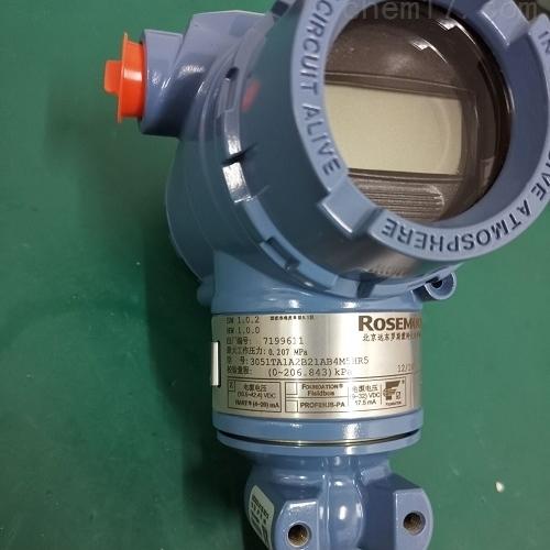 罗斯蒙特3051GP压力变送器