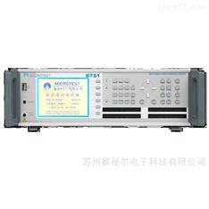 精密四线式线材测试仪 8751NA 64P