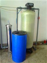 食品行业软水处理器