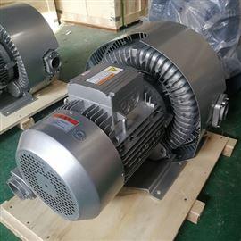 高压蜗旋风机