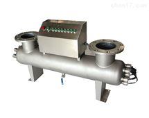 不锈钢管道式紫外线消毒器